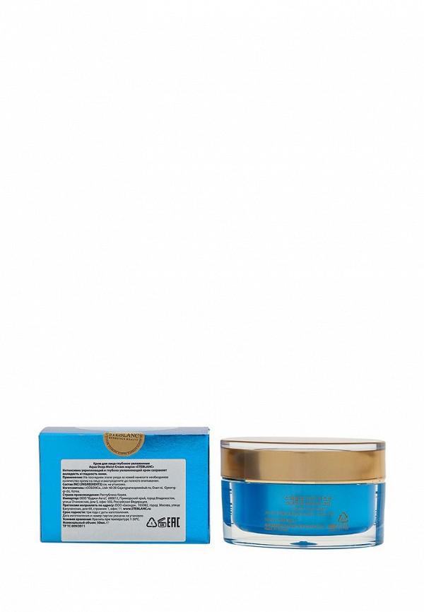 Крем Steblanc для лица глубокое увлажнение Aqua Deep Moist Cream