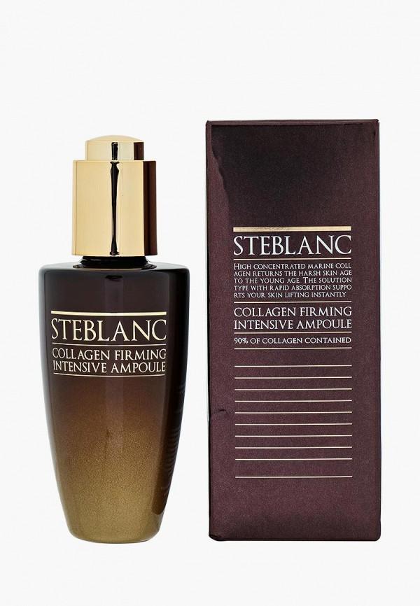 Сыворотка для лица Steblanc Steblanc ST030LWGXB13 steblanc steblanc st030lwgxb12