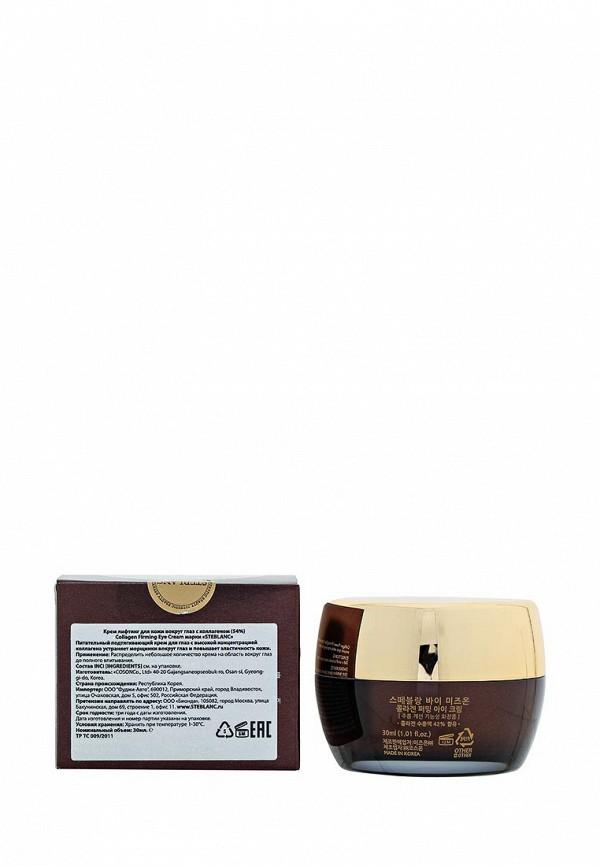 Крем-лифтинг Steblanc для кожи вокруг глаз с коллагеном 54%  Collagen Firming Eye Cream