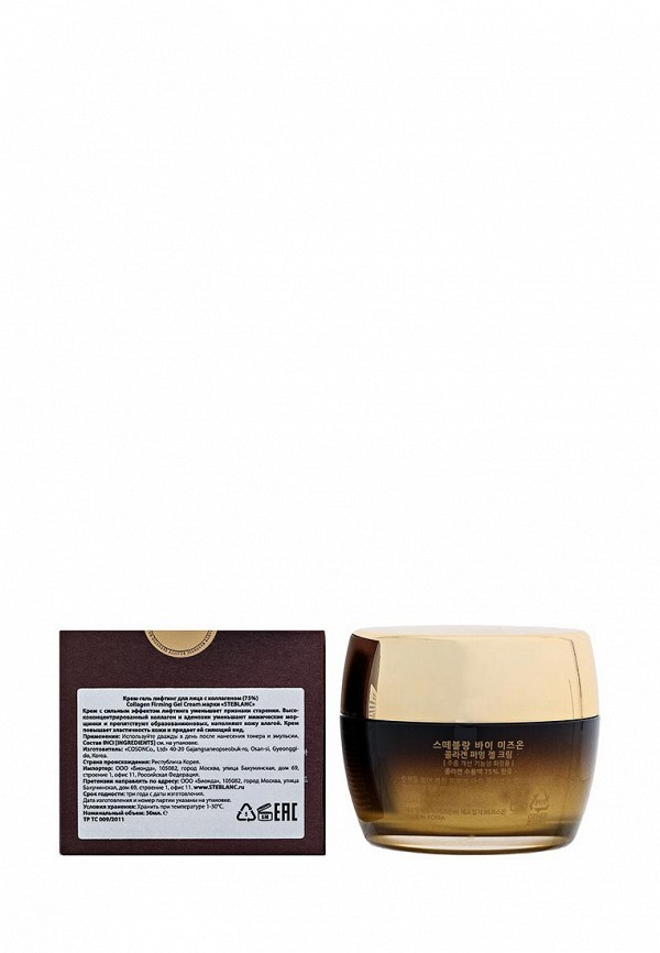 Крем-гель Steblanc для лица с коллагеном 75% Collagen Firming Gel Cream
