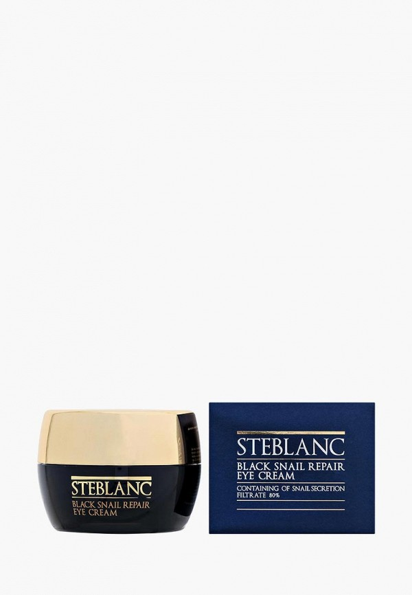 Крем для кожи вокруг глаз Steblanc Steblanc ST030LWGXB17 steblanc steblanc st030lwgxb12