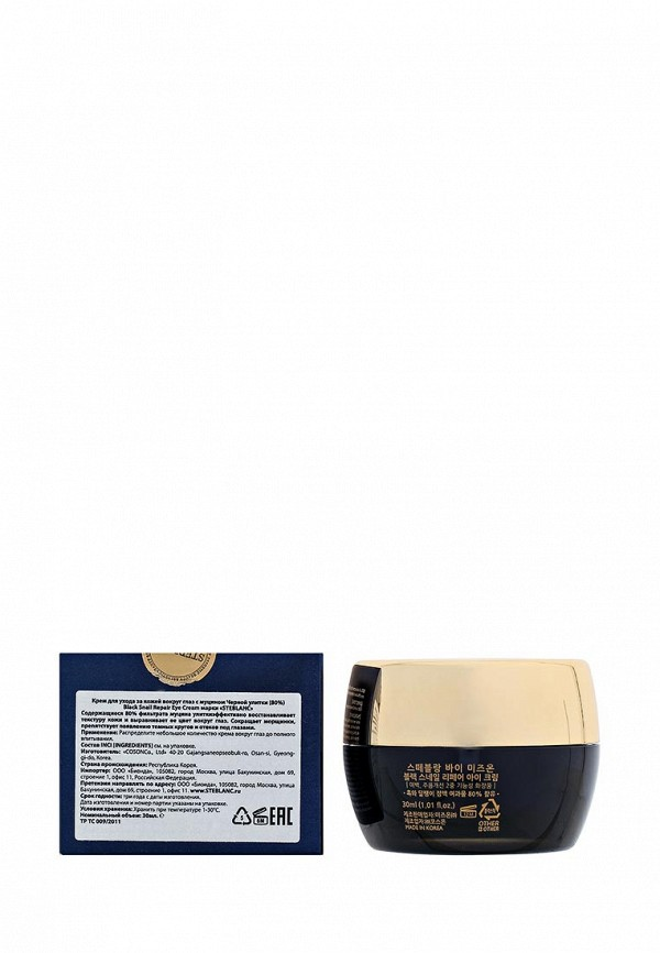 Крем Steblanc для ухода за кожей вокруг глаз с муцином Чёрной улитки 80%  Black Snail Repair Eye Cream