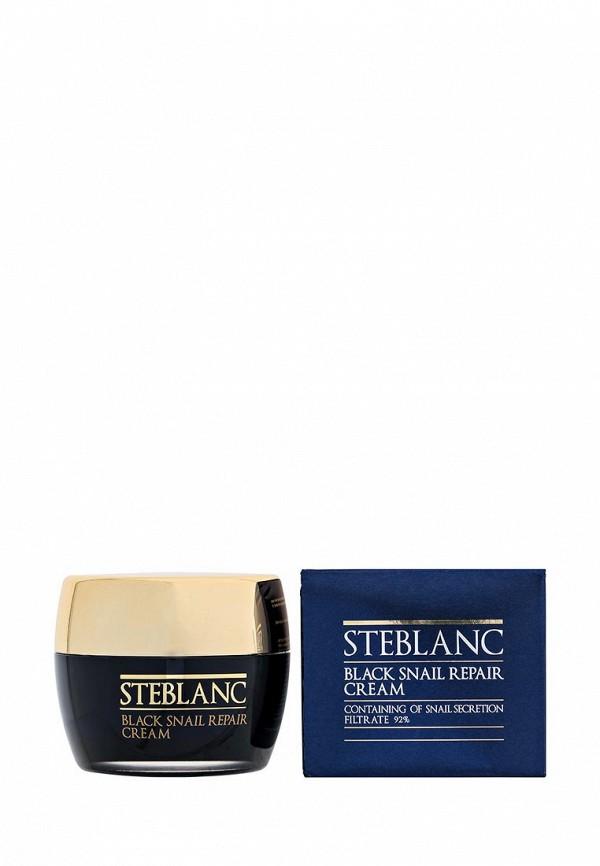 Крем Steblanc для лица с муцином Чёрной улитки 92%  Black Snail Repair Cream