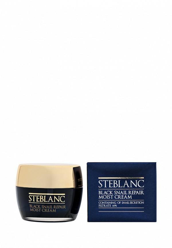 Крем для лица Steblanc Steblanc ST030LWGXB19 steblanc steblanc st030lwgxb12