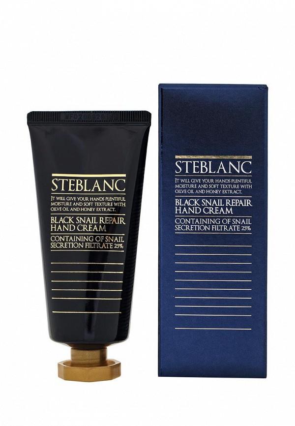 Крем для рук Steblanc 1121BL/22314