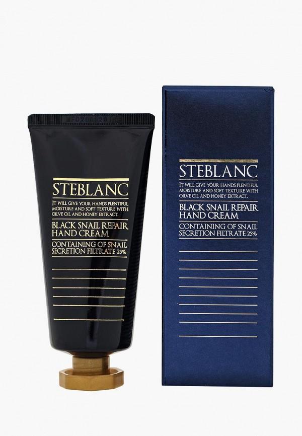 Крем для рук Steblanc Steblanc ST030LWGXB24 steblanc steblanc st030lwgxb12