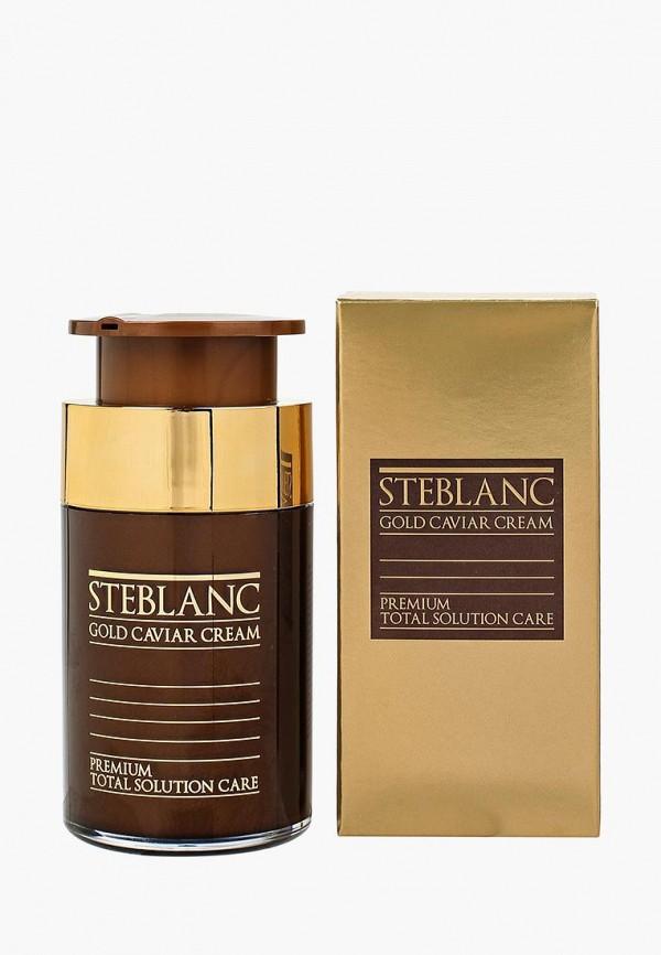 Крем для лица Steblanc Steblanc ST030LWILH41 steblanc steblanc st030lwgxb12