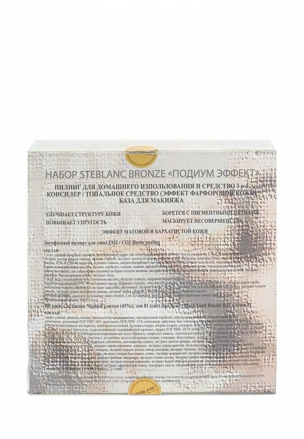 Набор по уходу за лицом: пилинг и BB-крем Steblanc BRONZE Подиум эффект