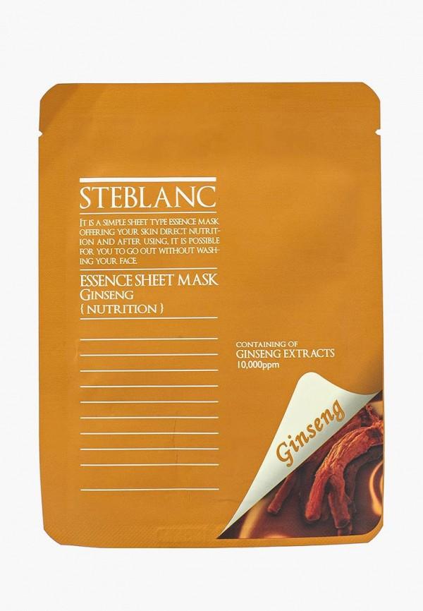 Маска для лица Steblanc Steblanc ST030LWKTK26 steblanc steblanc st030lwgxb12