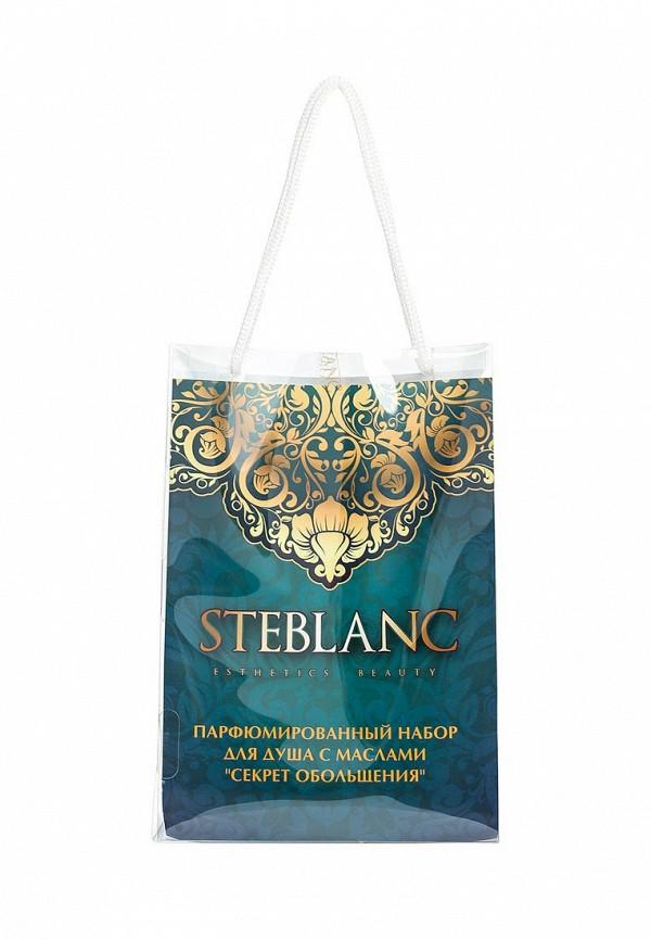 Набор Steblanc Секрет обольщения, парфюмированный для душа с маслами