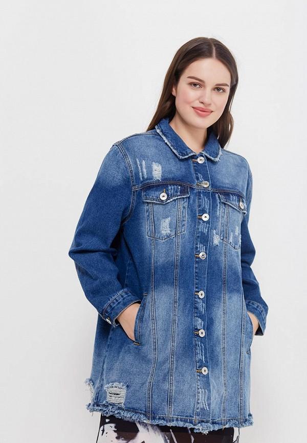 цены на Куртка джинсовая Studio Untold Studio Untold ST038EWAHDX7 в интернет-магазинах
