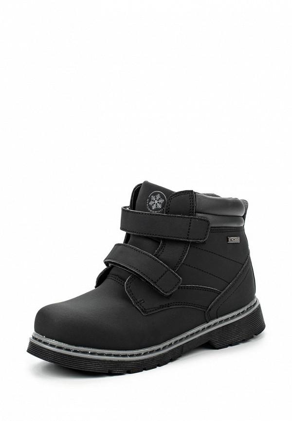 Ботинки для мальчиков Strobbs N1835-3