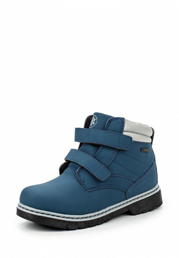 Ботинки для мальчиков Strobbs N1835-7