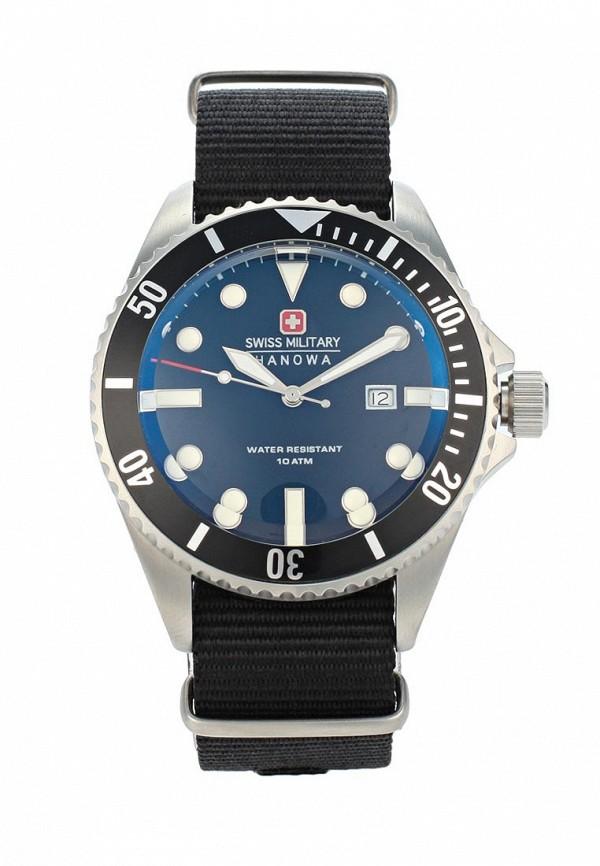 Часы Swiss Military Swiss Military SW005DMAFOI4 шкатулка swiss kubik sk01 stb 005