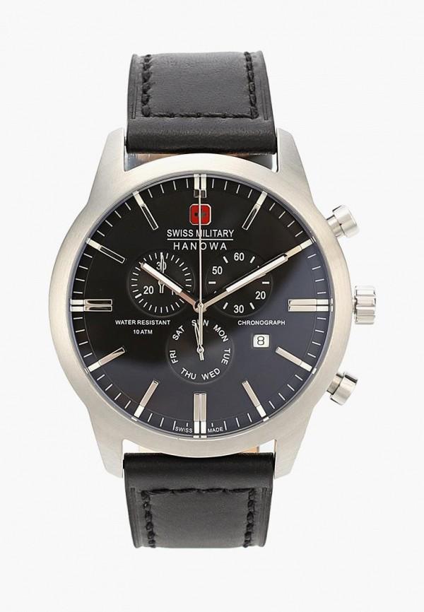 Часы Swiss Military Swiss Military SW005DMBMYI9 часы kenneth cole kenneth cole ke008dmwtw72