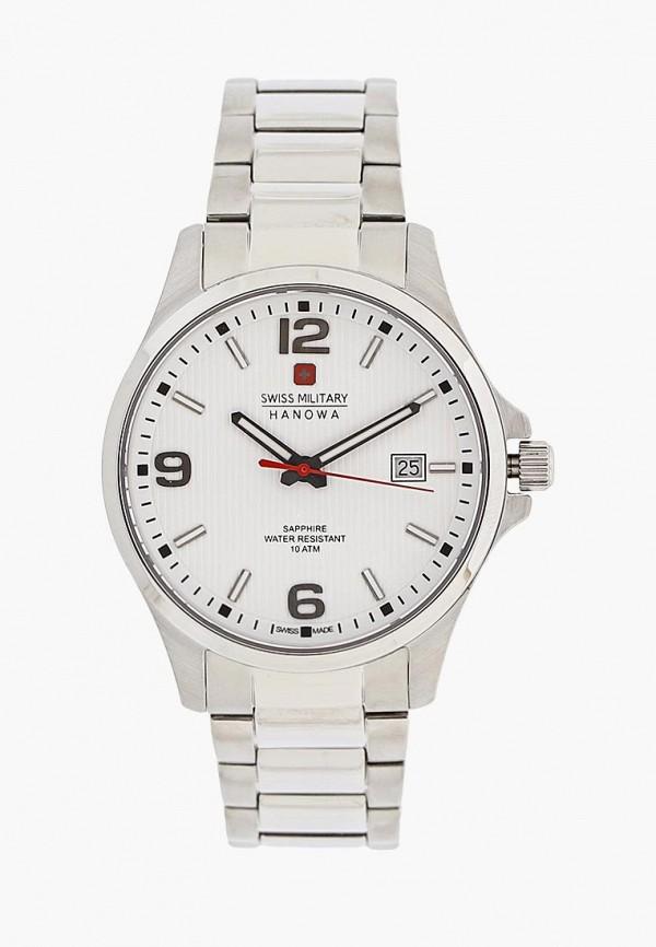 Часы Swiss Military Swiss Military SW005DMHLJ52 swiss military телефоны swiss military acc 0011 01