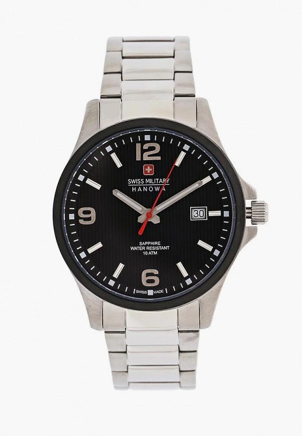 Часы Swiss Military Swiss Military SW005DMHLJ53 swiss military телефоны swiss military acc 0011 01