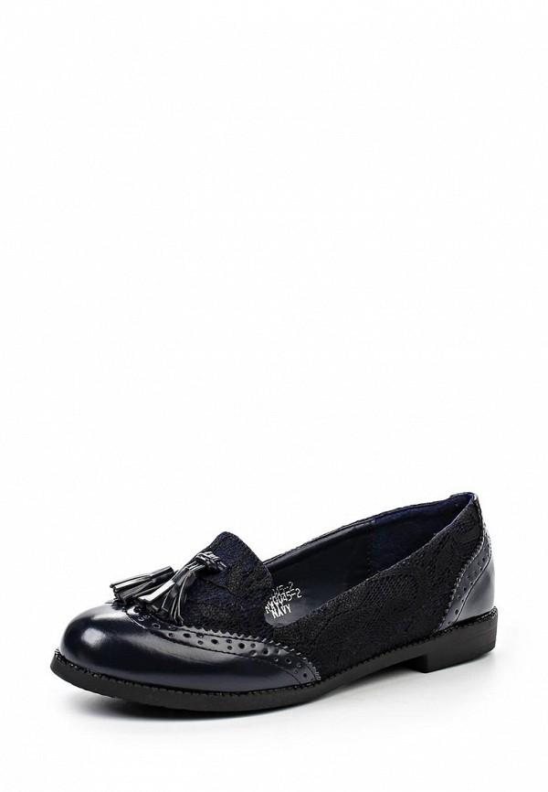Женские лоферы Sweet Shoes F20-A-GQ045