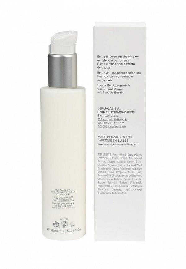 Эмульсия Swiss Line Очищающая успокаивающая для нормальной и сухой кожи