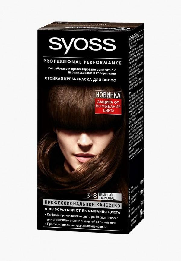 Краска для волос Syoss Syoss SY001LWJOJ59 краска для волос syoss syoss sy001lwjoj57