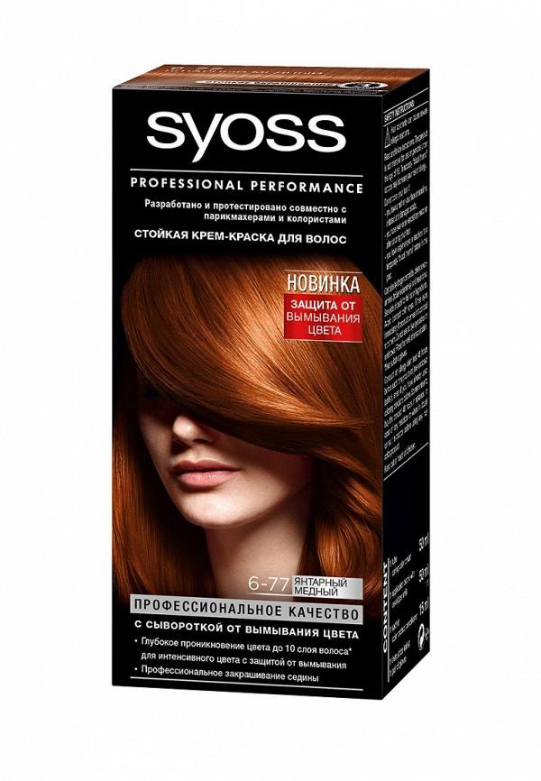 Краска для волос Syoss Syoss SY001LWJOJ67