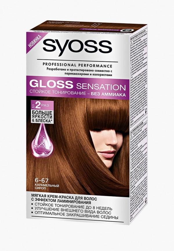 Краска для волос Syoss Syoss SY001LWJOJ73 краска для волос syoss syoss sy001lwjoj55
