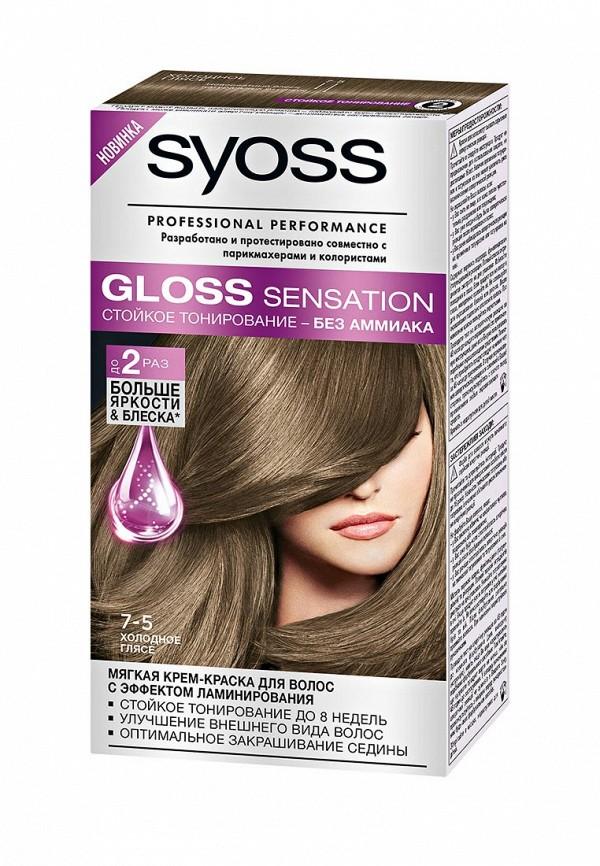 Краска для волос Syoss Syoss SY001LWJOJ77 лак для волос syoss syoss sy001lwsii43