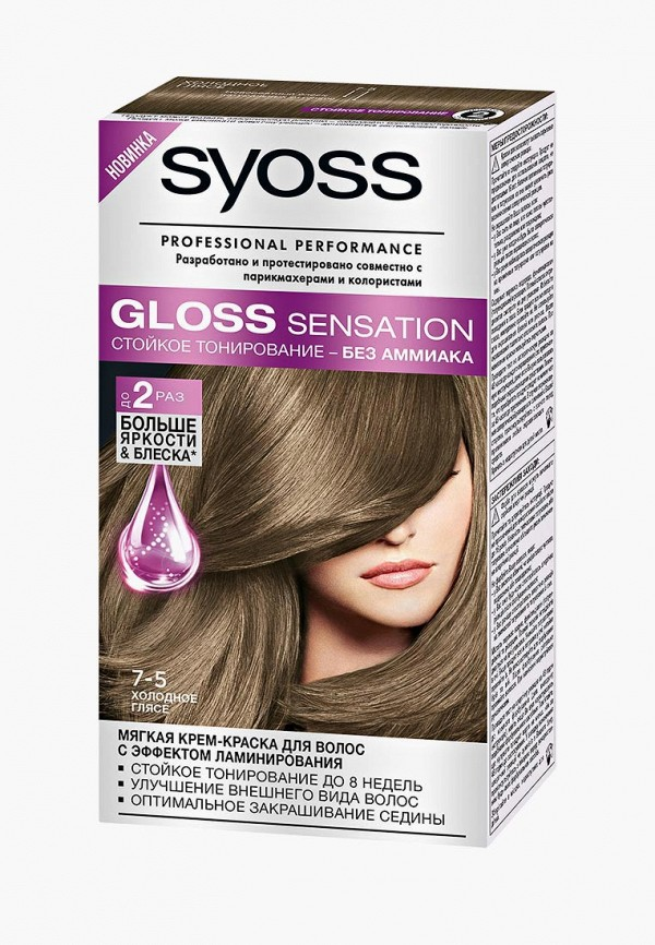 Фото Краска для волос Syoss. Купить с доставкой