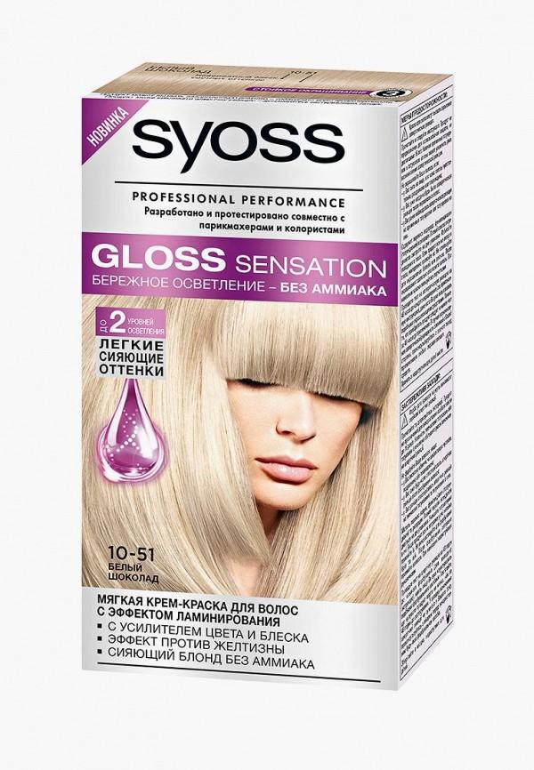 Купить Краска для волос Syoss, 10-51 Белый шоколад, 115 мл, SY001LWJOJ81, Весна-лето 2018