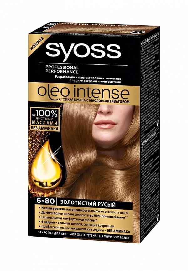 Краска для волос Syoss Syoss SY001LWJOK00