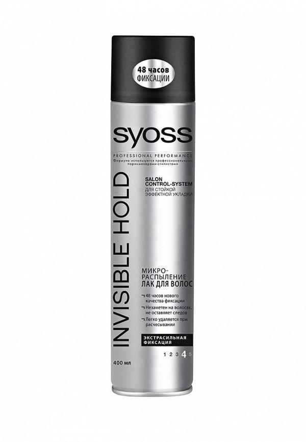 Лак для волос Syoss Invisible Hold Экстрасильной фиксации, 400 мл