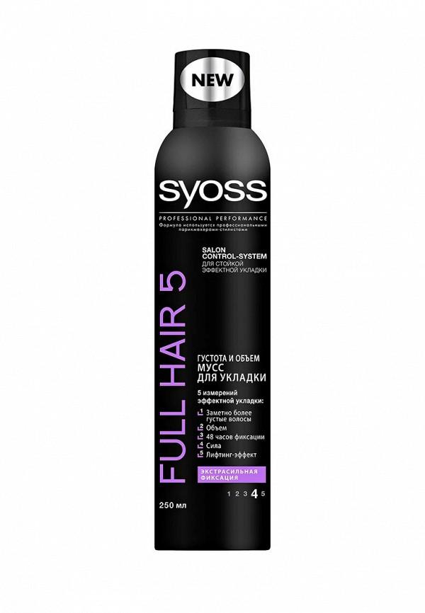 Мусс Syoss для укладки Full Hair 5 Экстрасильная фиксация, 250 мл