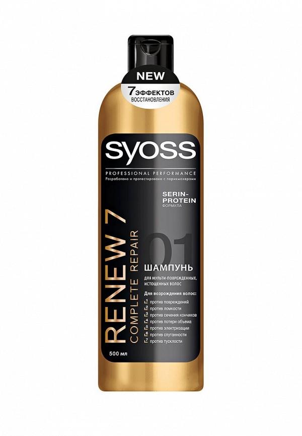 Шампунь Syoss RENEW7 для мульти-поврежденных истощенных волос, 500 мл