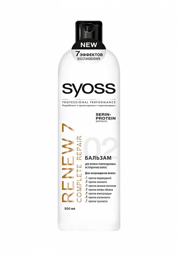 Кондиционер для волос Syoss Syoss SY001LWJOK34 лак для волос syoss syoss sy001lwsii43