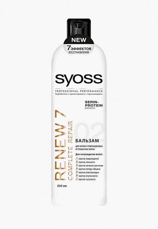 Кондиционер для волос Syoss Syoss SY001LWJOK34 sweet years sy 6282l 07