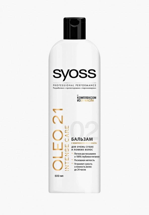 Купить Бальзам для волос Syoss, OLEO INTENSE THERMO CARE для сухих и ломких, 500 мл, SY001LWJOK40, Весна-лето 2018