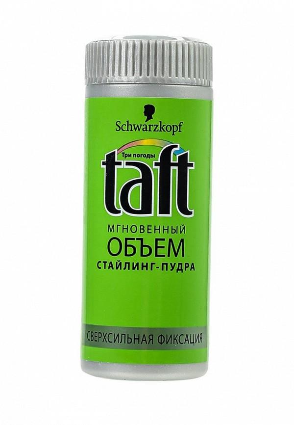 цена на Пудра для укладки Taft Taft TA033LWJOJ40