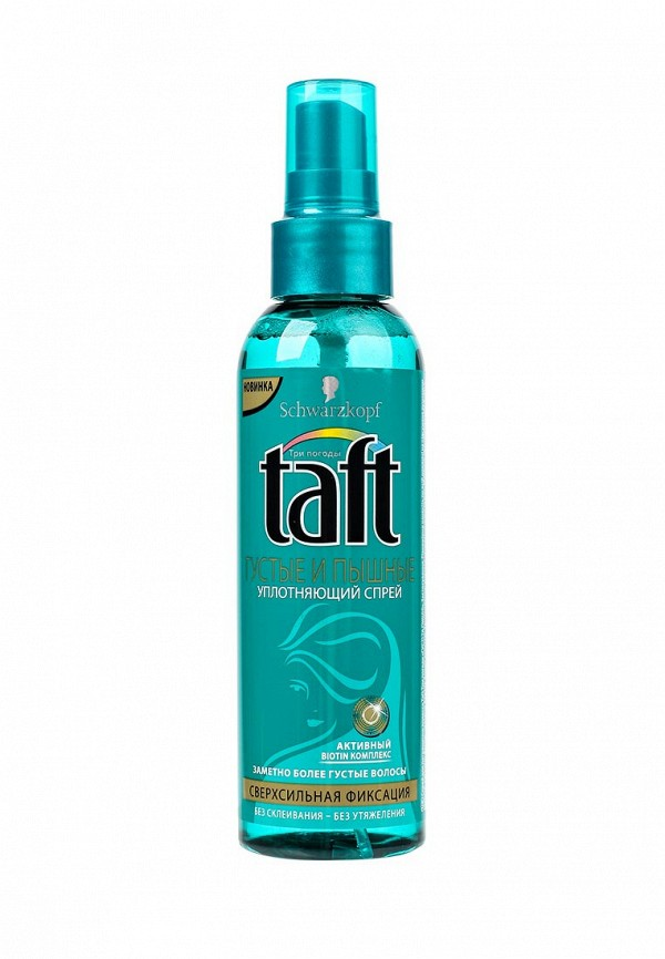 Спрей моделирующий Taft Taft TA033LWJOJ41 taft taft ta033lwjoj43