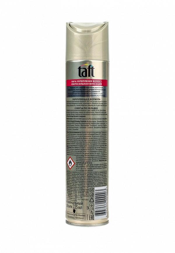 Лак для волос Taft Keratin Complete Сверхсильная фиксация, 225 мл