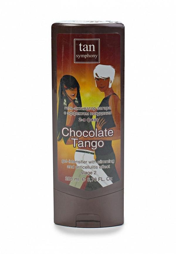 Гель Tan Symphony Chokolate Tango активатор загара вторая фаза 200 мл