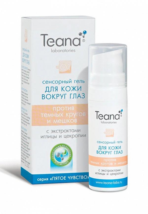 Гель для глаз Teana Teana TE022LWVIR84 гель teana o2 гель экспресс лифтинг 5 мл