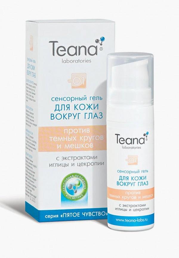 Гель для кожи вокруг глаз Teana Teana TE022LWVIR84 гель teana o2 гель экспресс лифтинг 5 мл