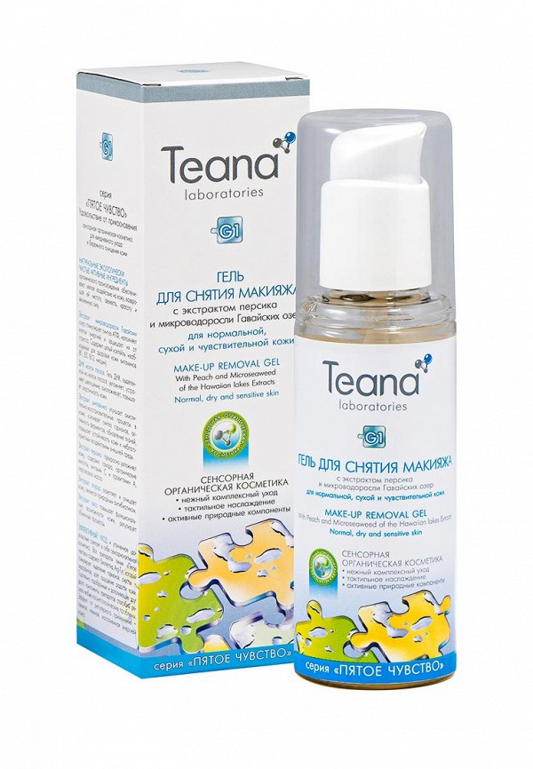 Гель для умывания Teana Teana TE022LWVIR88 teana