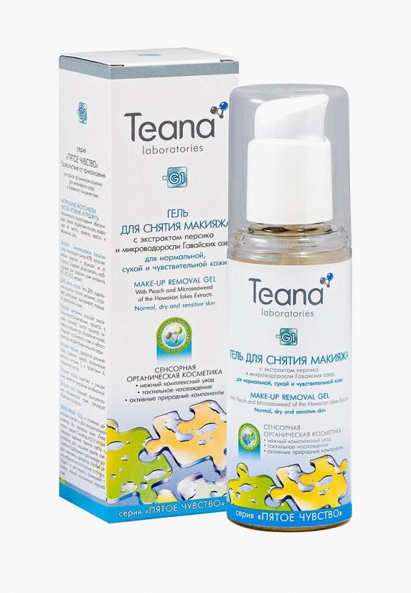 Гель для умывания Teana Teana TE022LWVIR88 гель teana o2 гель экспресс лифтинг 5 мл