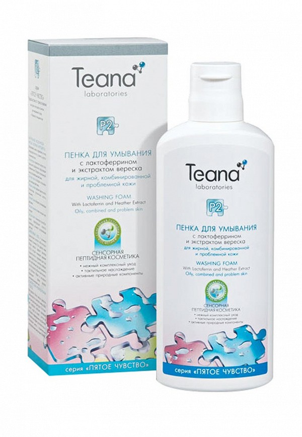 Пенка для умывания Teana Teana TE022LWVIR90 пенка teana p1 пенка для умывания 150 мл