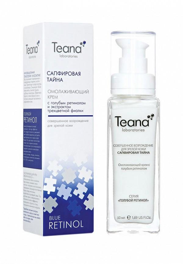 Крем для лица Teana Teana TE022LWVIR92 nydl на 1kz te