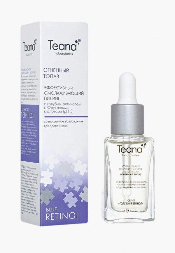 Пилинг для лица Teana Teana TE022LWVIR93 teana омолаживающий пилинг для лица с голубым ретинолом и фруктовыми кислотами огненный топаз 30 мл