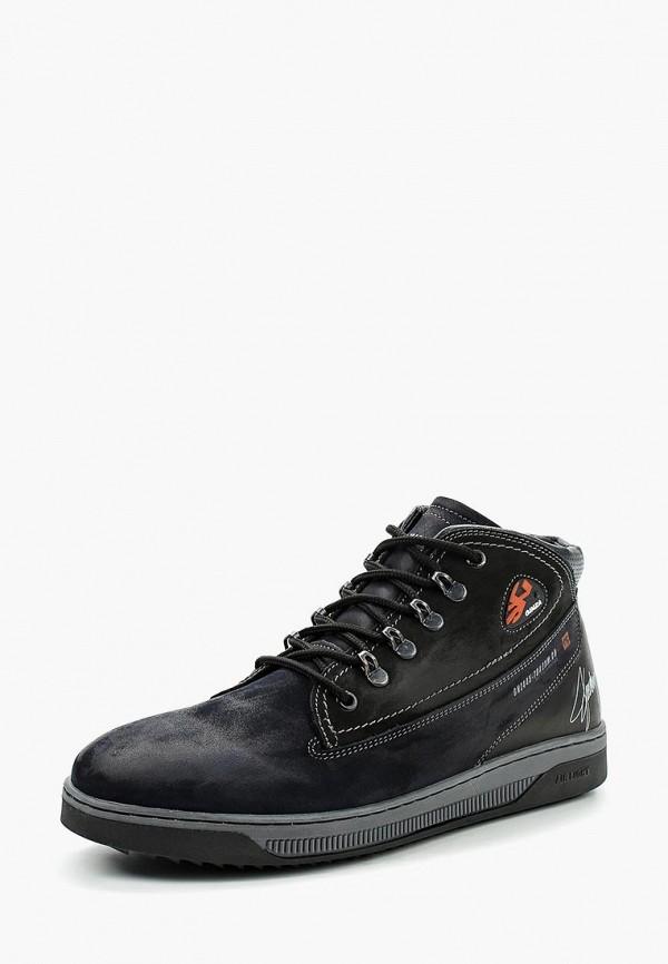 Фото - мужские ботинки и полуботинки Terra Impossa синего цвета
