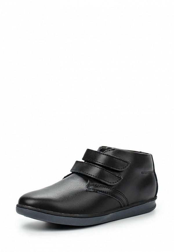 Ботинки для мальчиков Tesoro 167675/01-01