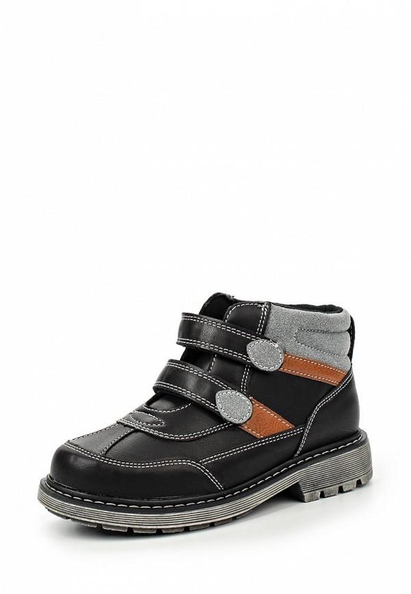Ботинки для мальчиков Tesoro 967632/01-01